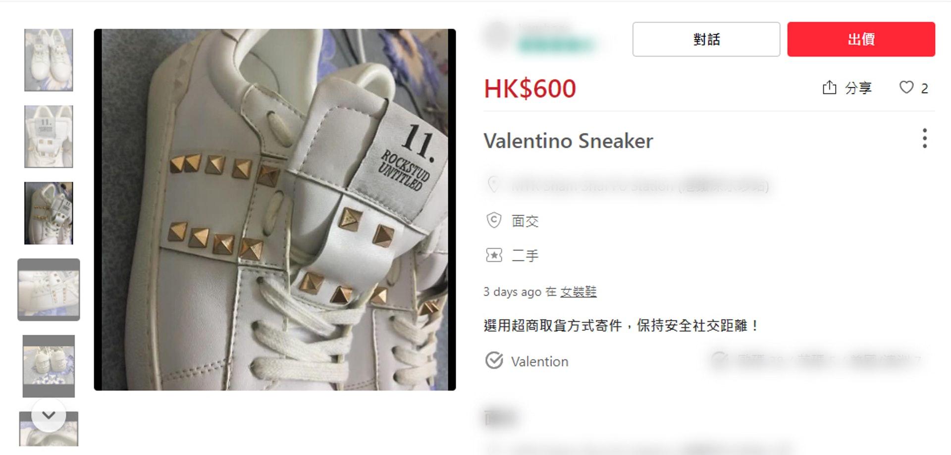 在Carousell亦見到其他賣家發售Valentino各類鞋子,其中一對同款不同色的新淨波鞋,開價600元。(Carousell截圖)