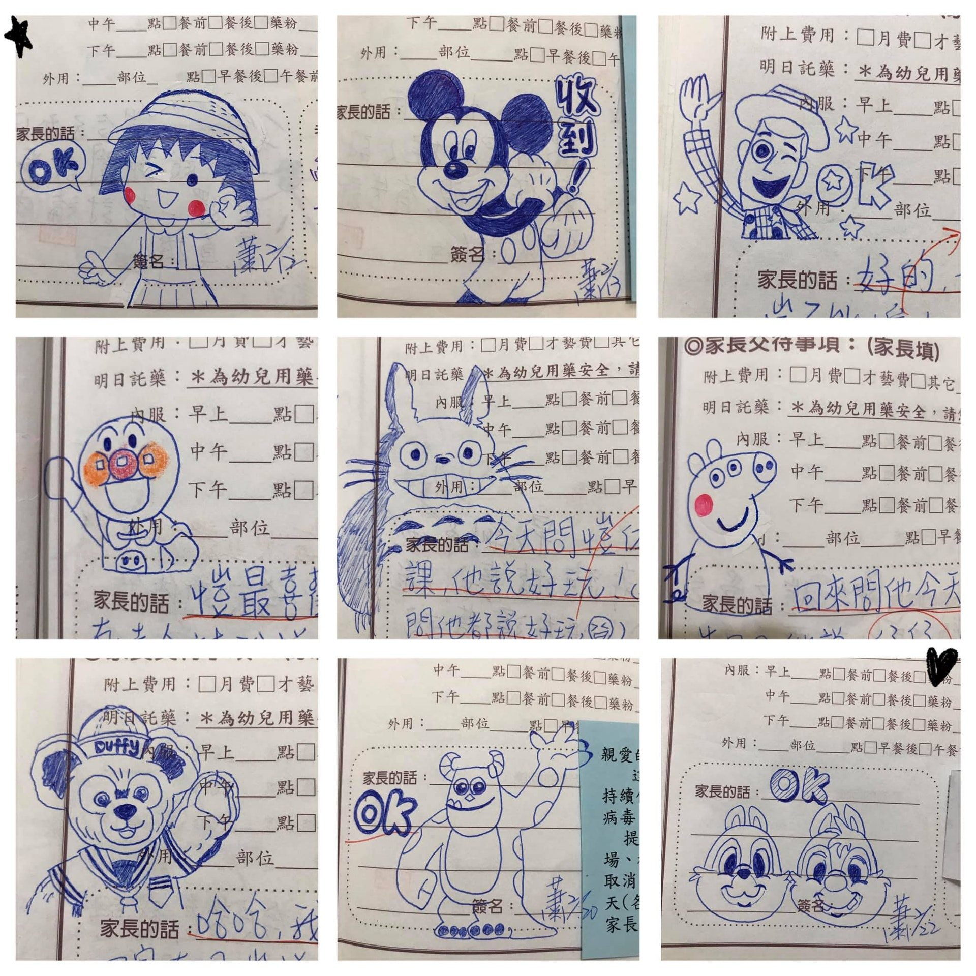 台灣一位媽媽以藍色原子筆在小孩聯絡簿上畫出無數知名卡通人物。(Facebook@爆廢公社)