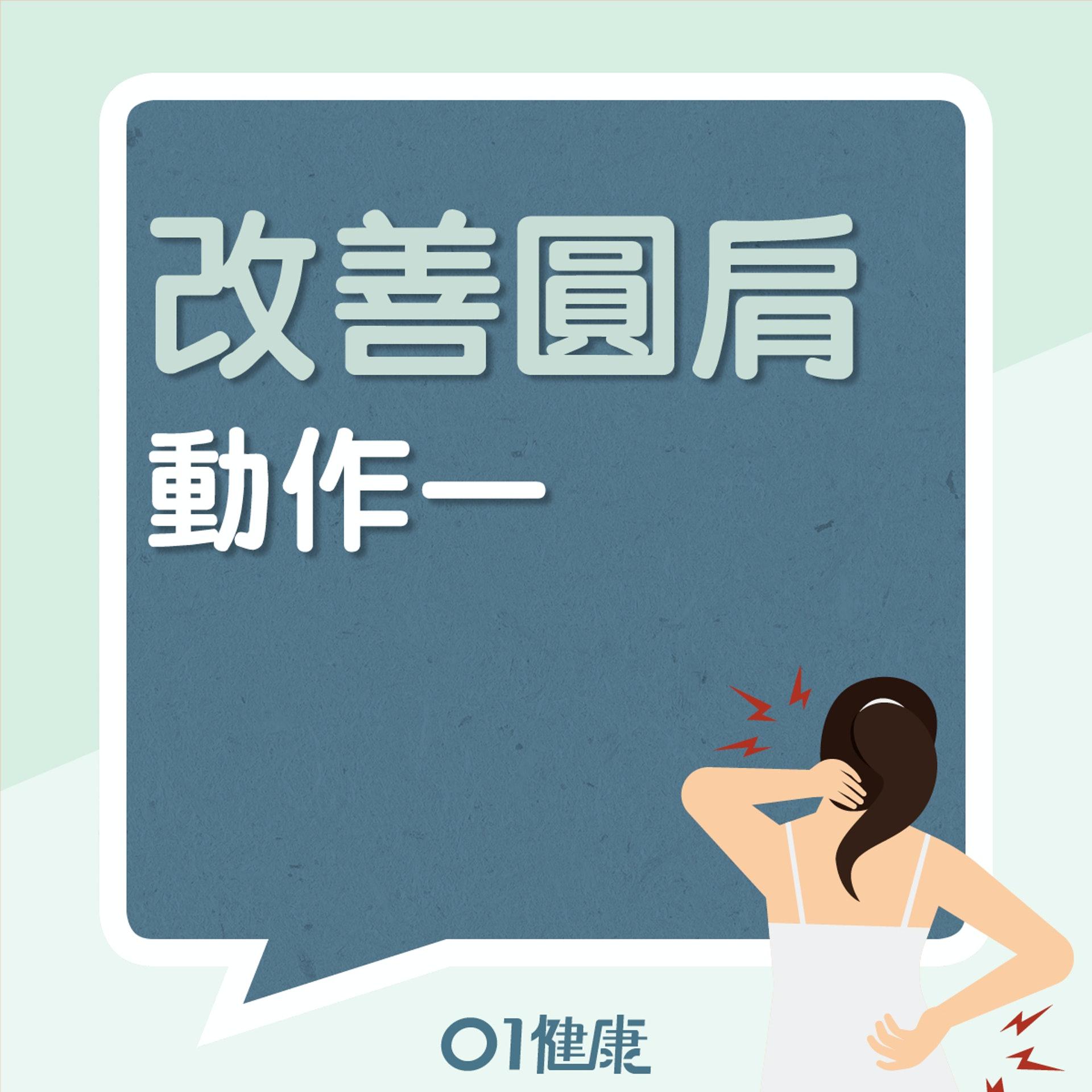動作一教學(01製圖)