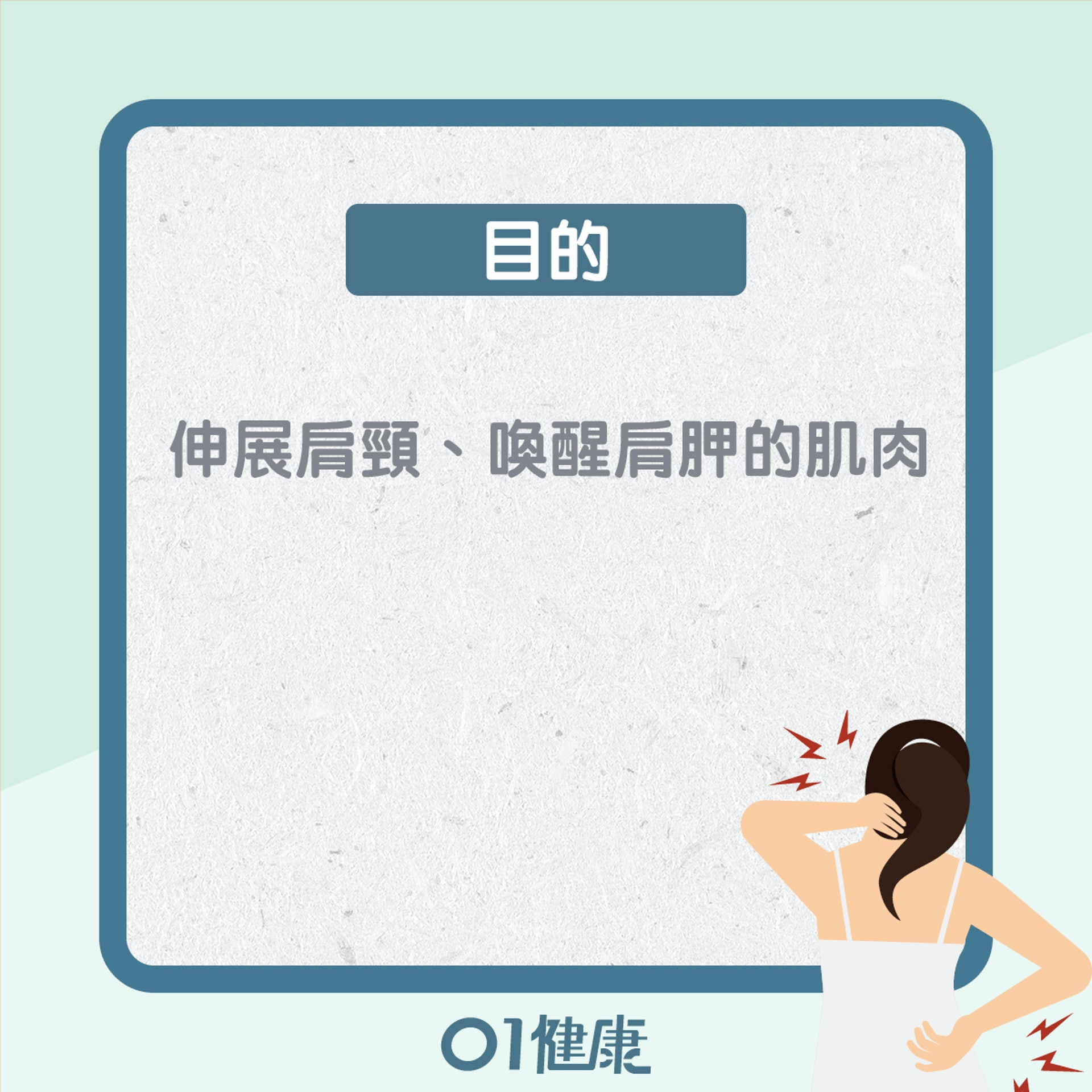 動作二教學(01製圖)