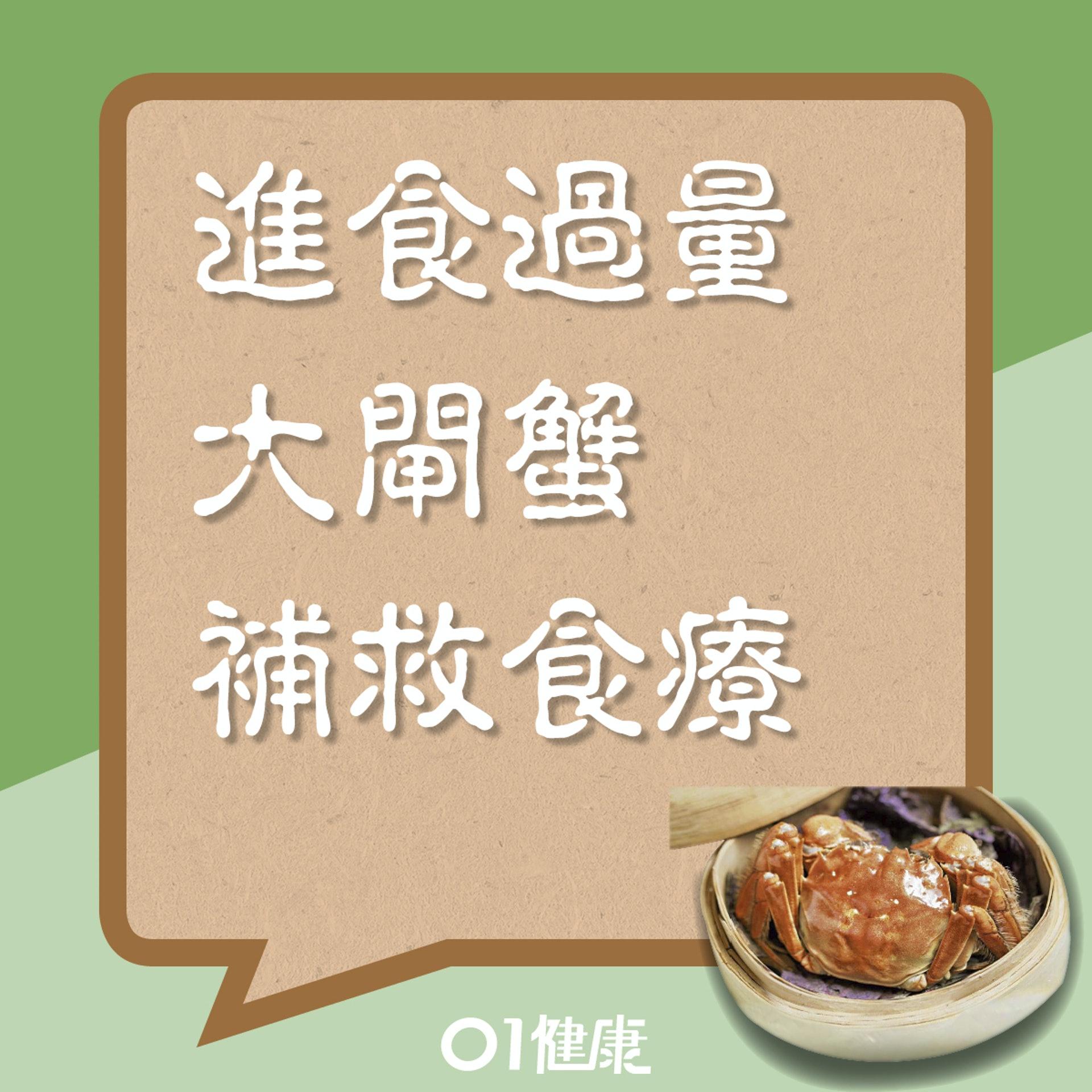 藿香醒胃茶(01製圖)