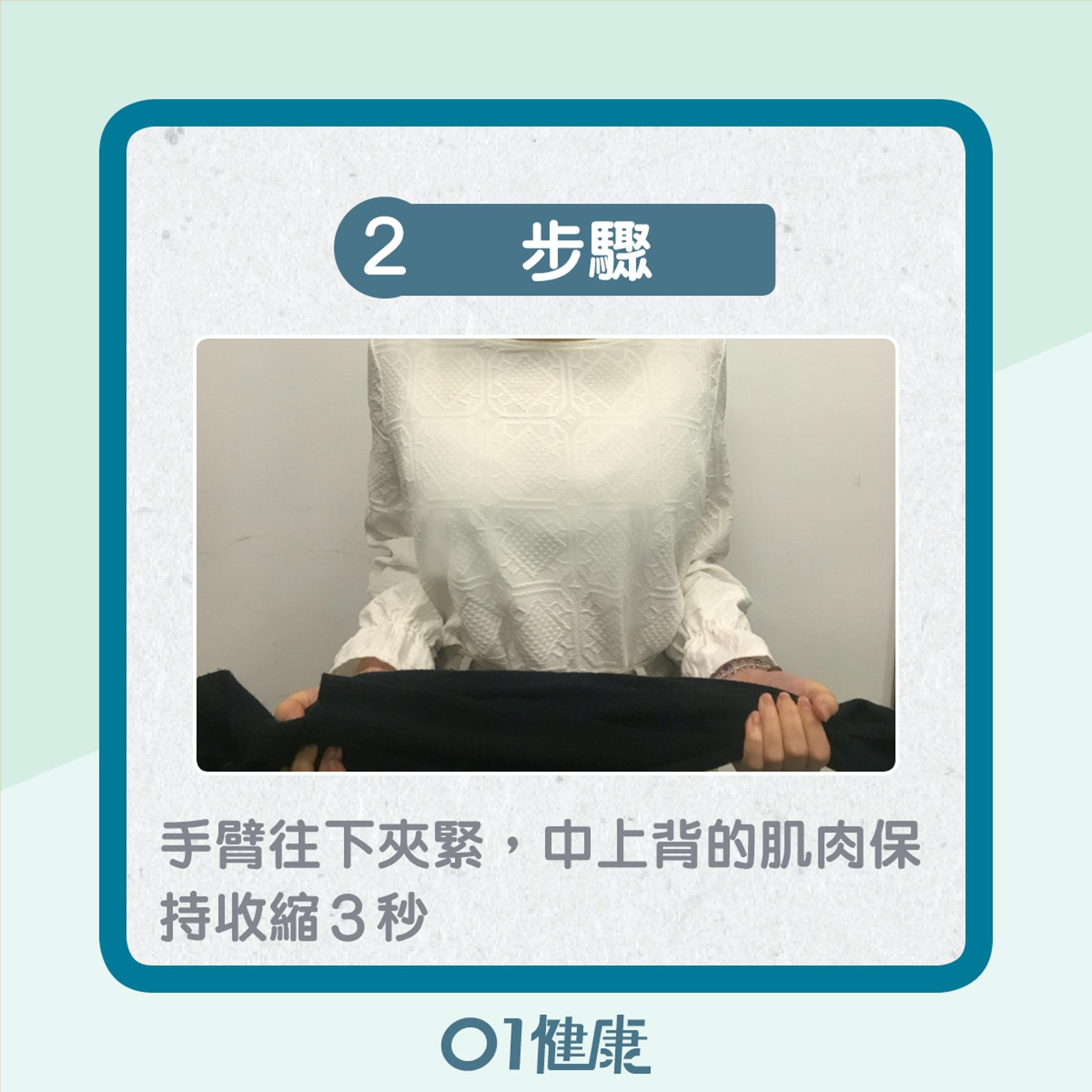 動作3(01製圖)