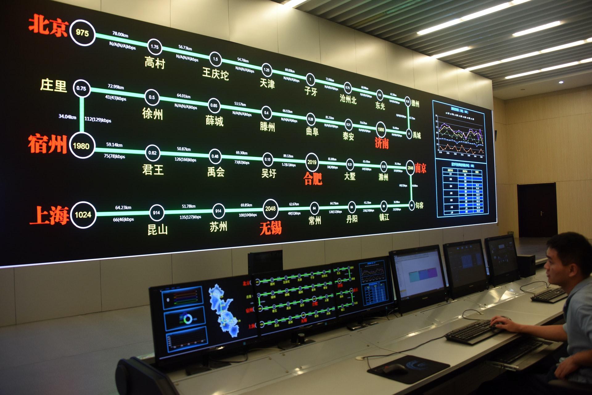 习近平指要加强量子科技发展战略谋划和系统布局。图为中国科学技术大学先进技术研究院(中科大先研院)量子科学实验卫星、量子通信京沪干线总控中心。(中新社)