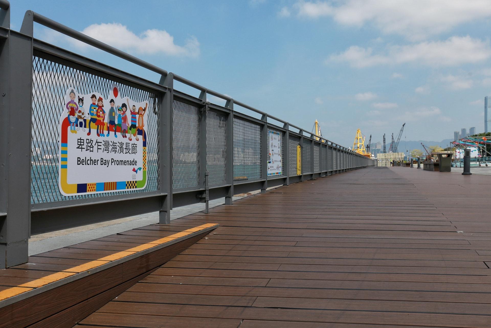 海濱長廊環境舒適,跑步、放狗、睇日落都好適合。(資料圖片)