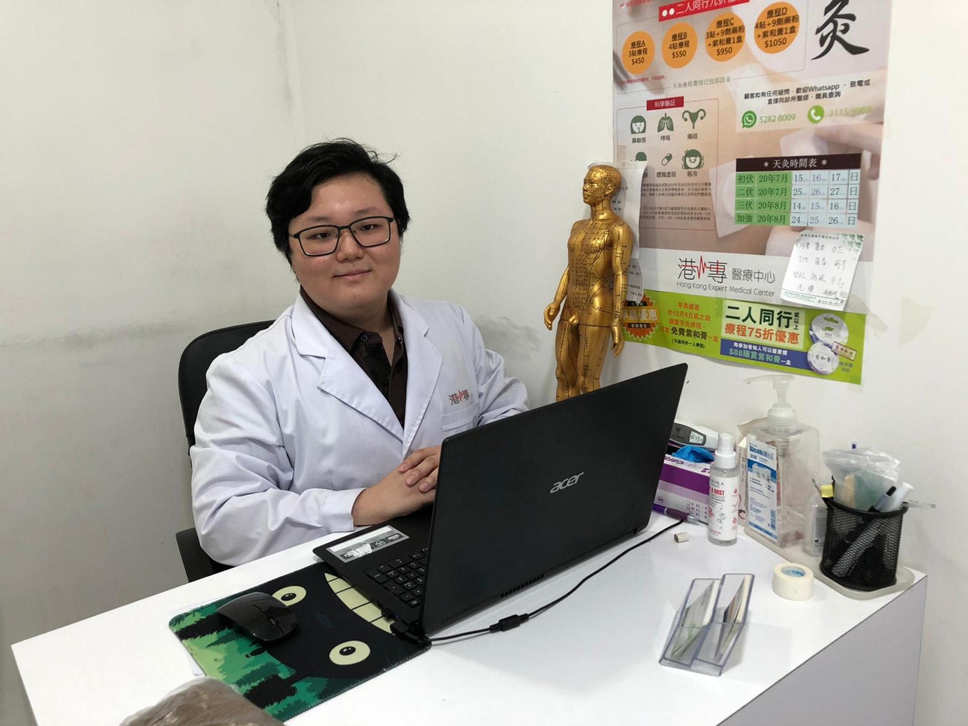 健福堂中醫診所黃永安註冊中醫師(撰文者提供)