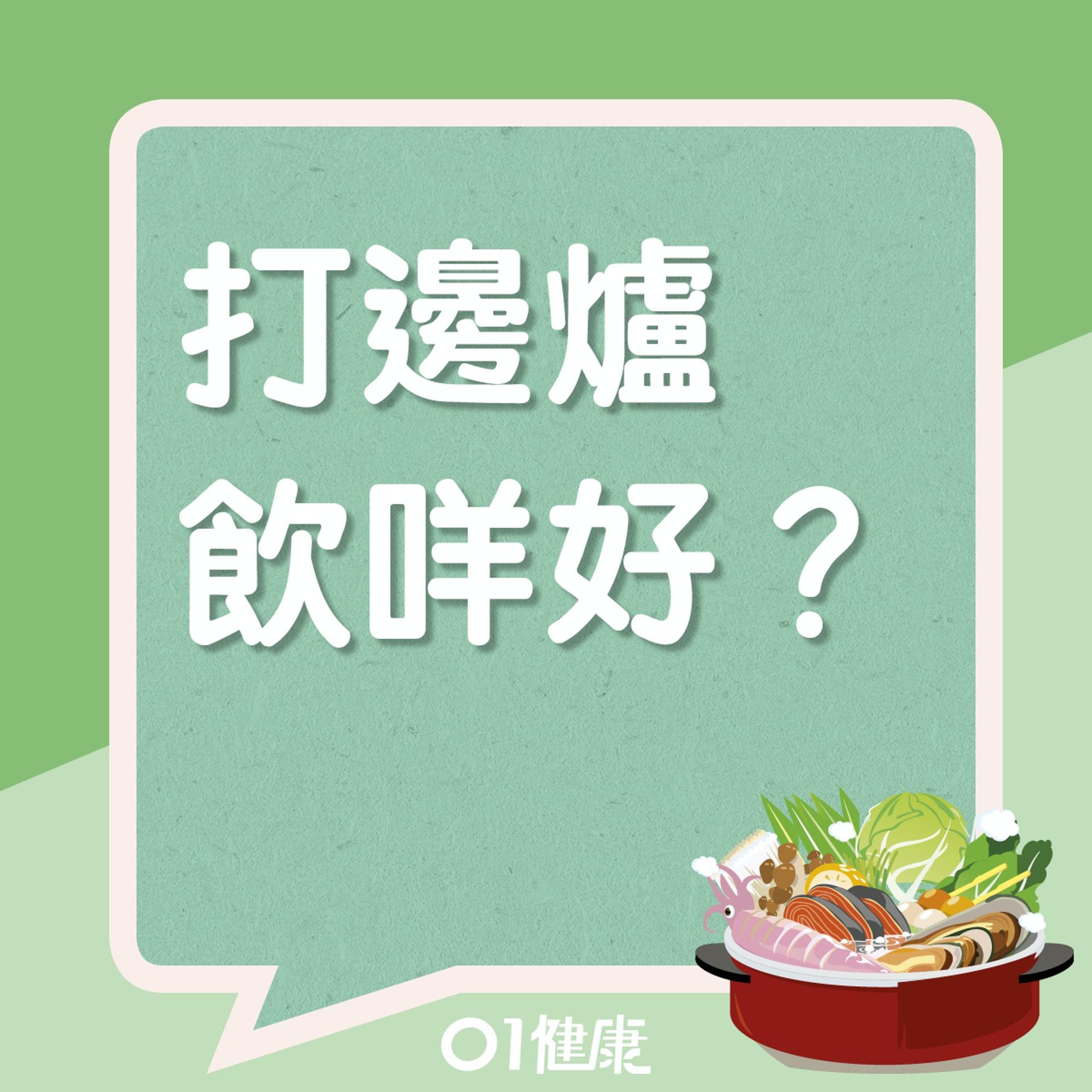 桂花烏龍茶(01製圖)