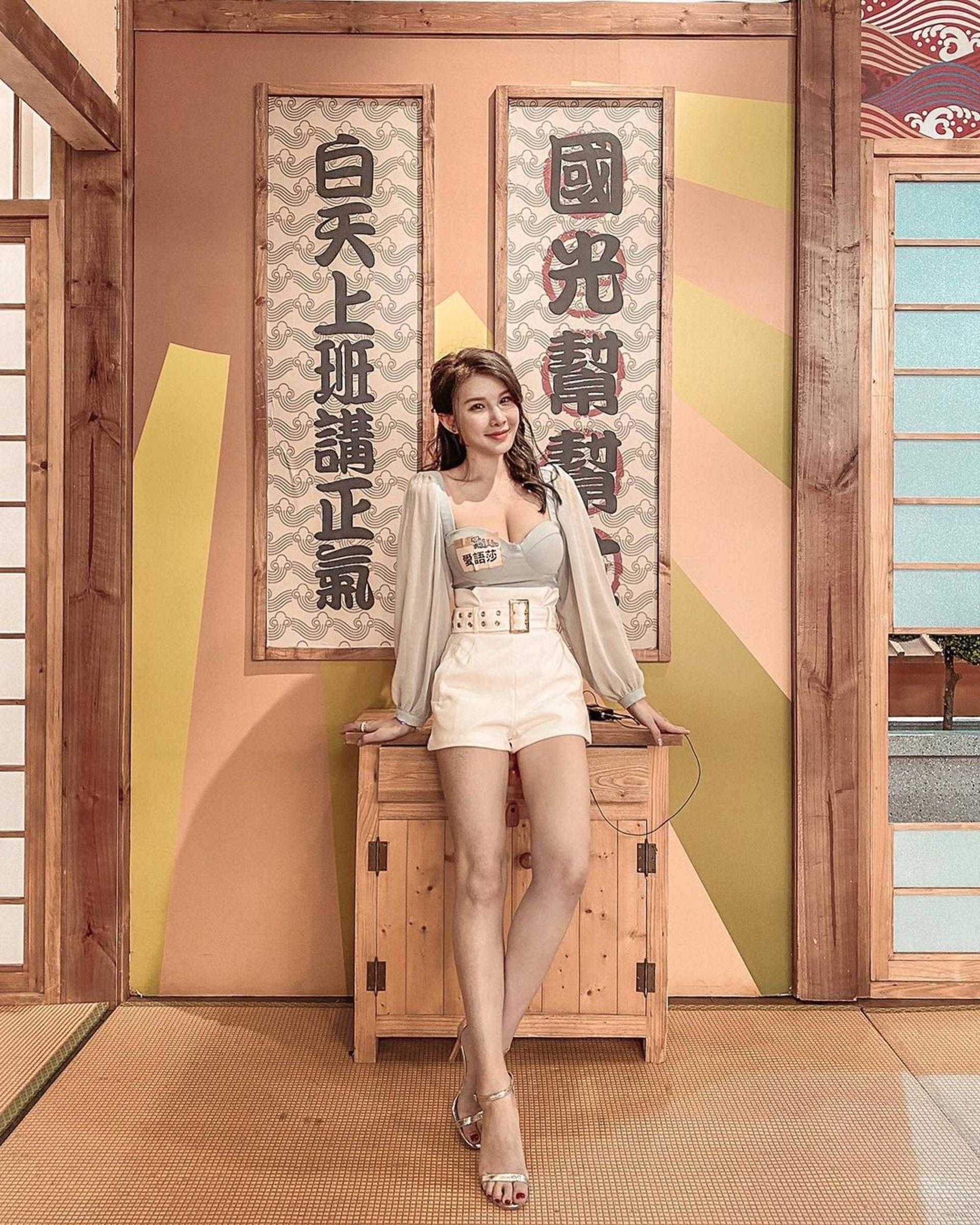 綠茶帶同網紅愛語莎去看楊丞琳演唱會,疑似戀情曝光。(IG@vanessa.tw)