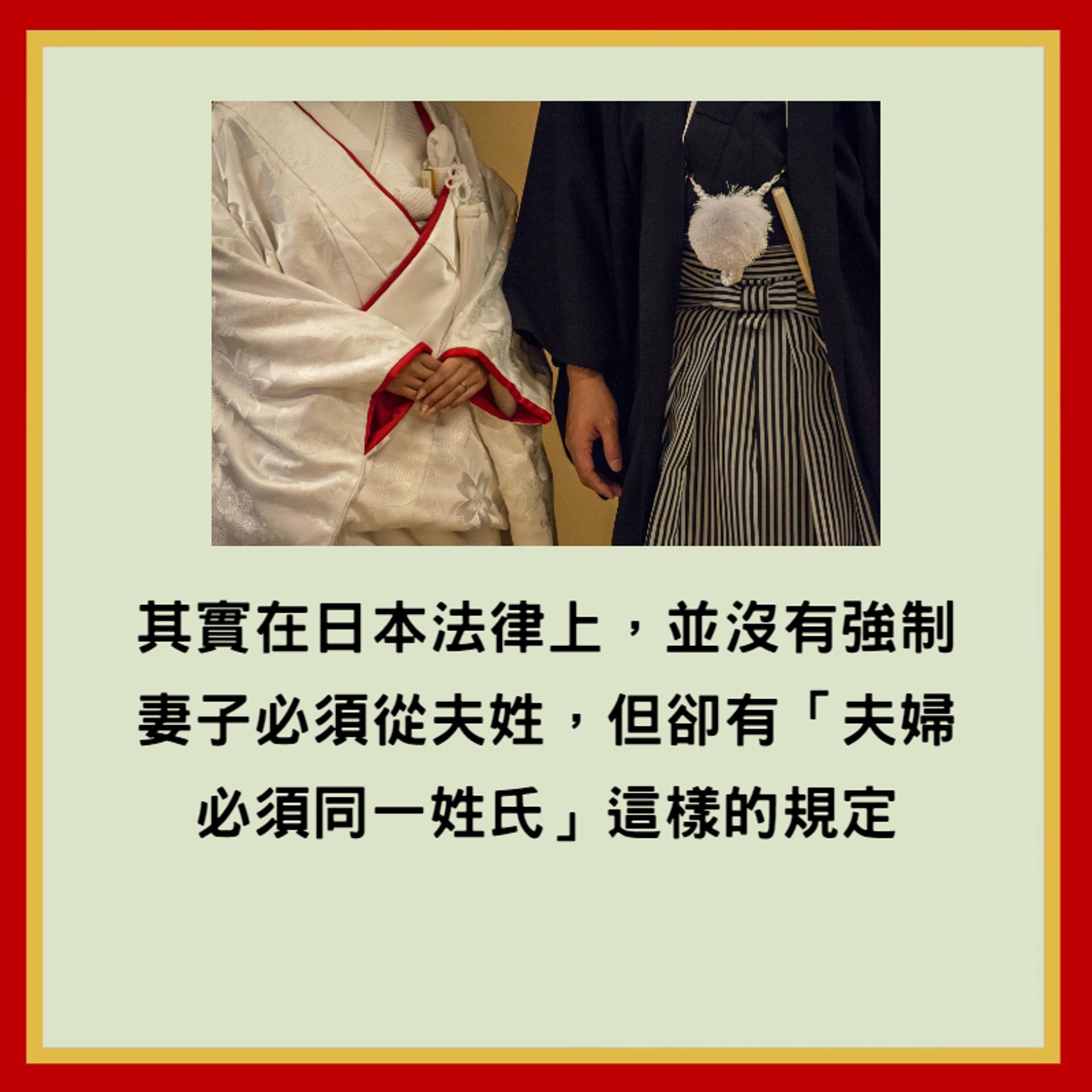 夫婦 別姓 韓国 自民、選択的夫婦別姓削除し了承 男女参画計画、18日にも閣議決定:時事ドットコム