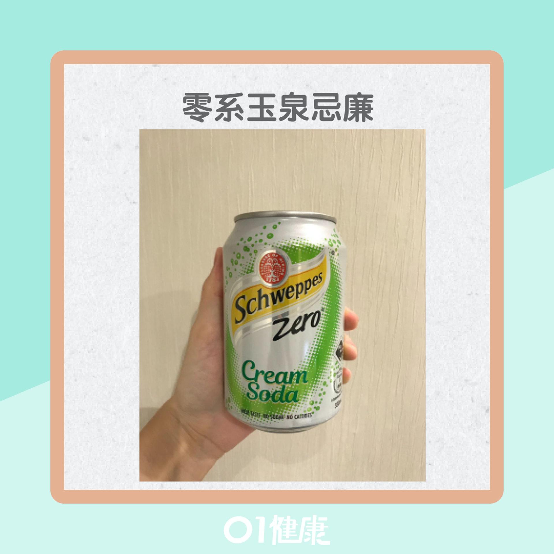 有汽飲品(01製圖)