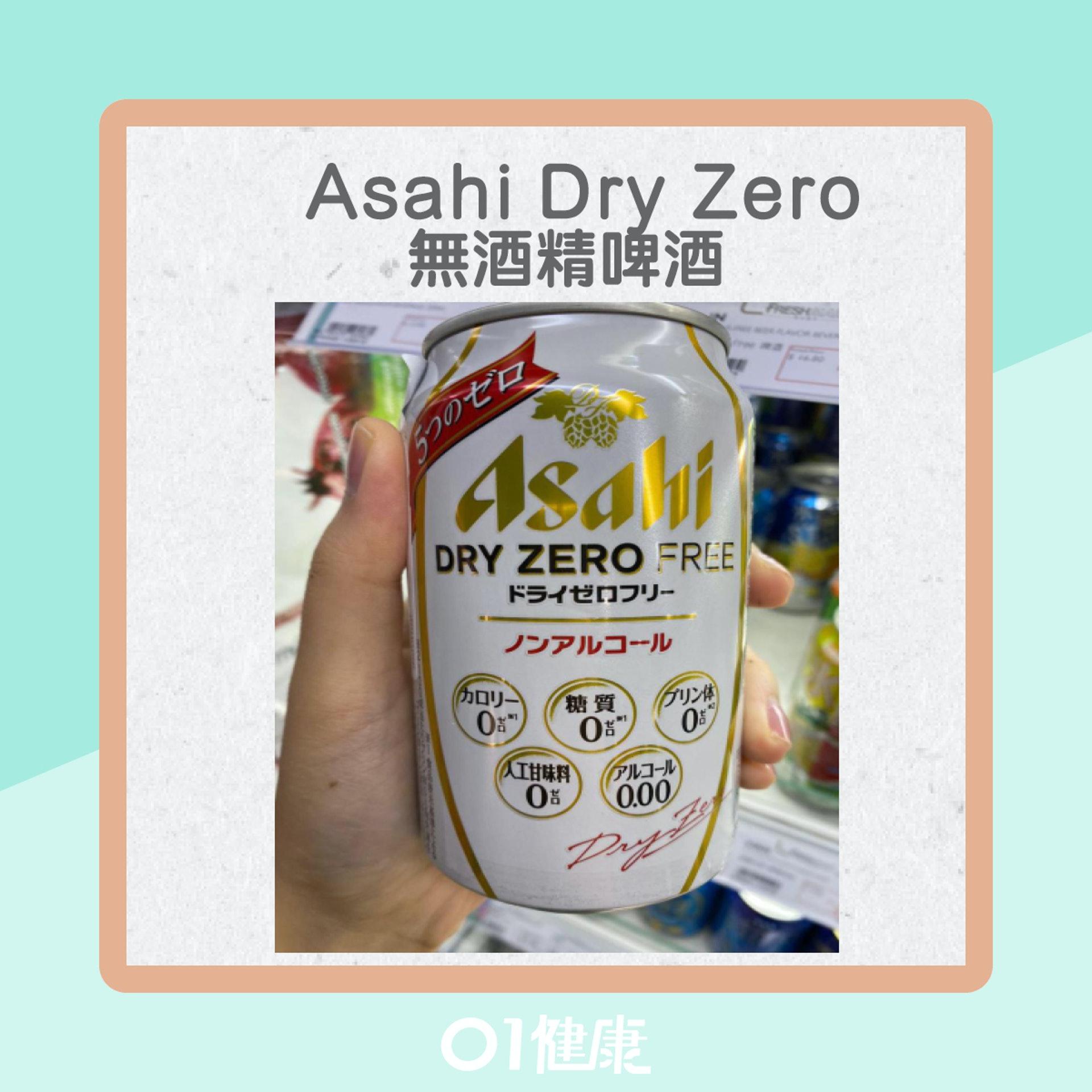 無酒精啤酒(01製圖)