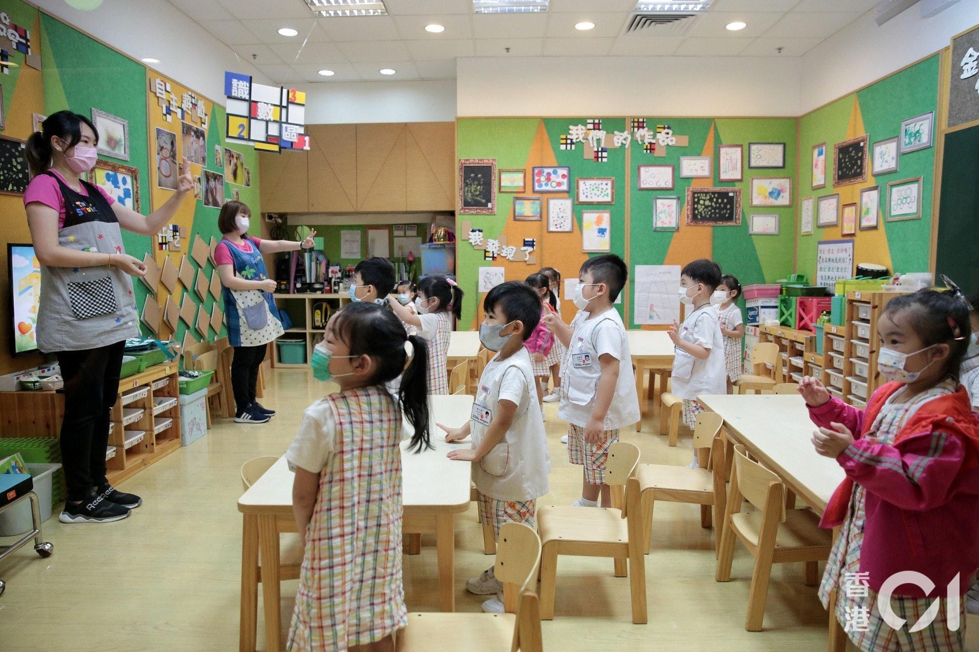 教育局宣布全港中學、小學、幼稚園,暫停面授課堂,延續至農曆新年假期。(資料圖片/李澤彤攝)
