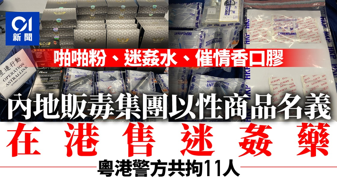 https://cdn.hk01.com/di/media/images/dw/20210107/423846455116042240246809.jpeg/wmGM5TUwQ_ampfvGSorrqzQSFEA8ablqudC-cLnQvnA?v=w1120r16_9