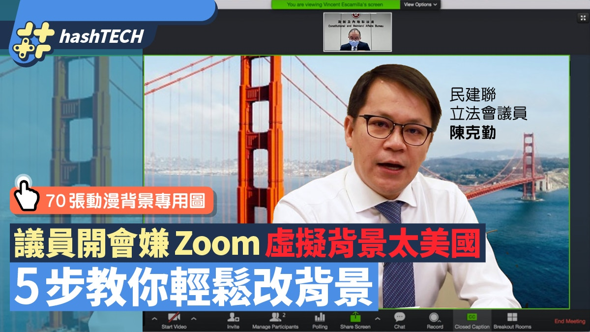 設定 android 背景 zoom