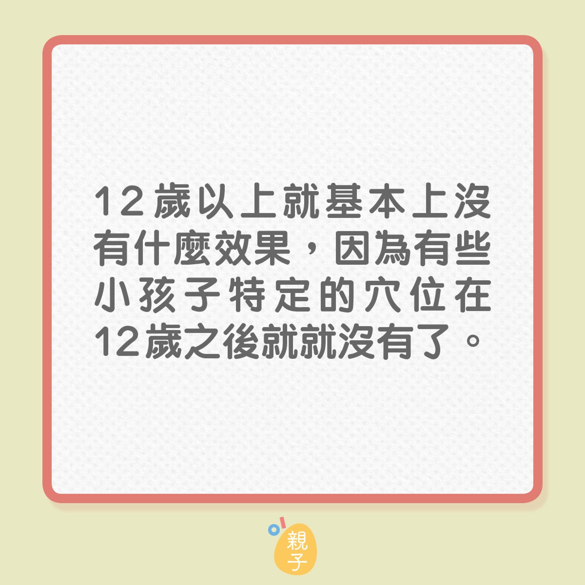 香港01親子製圖
