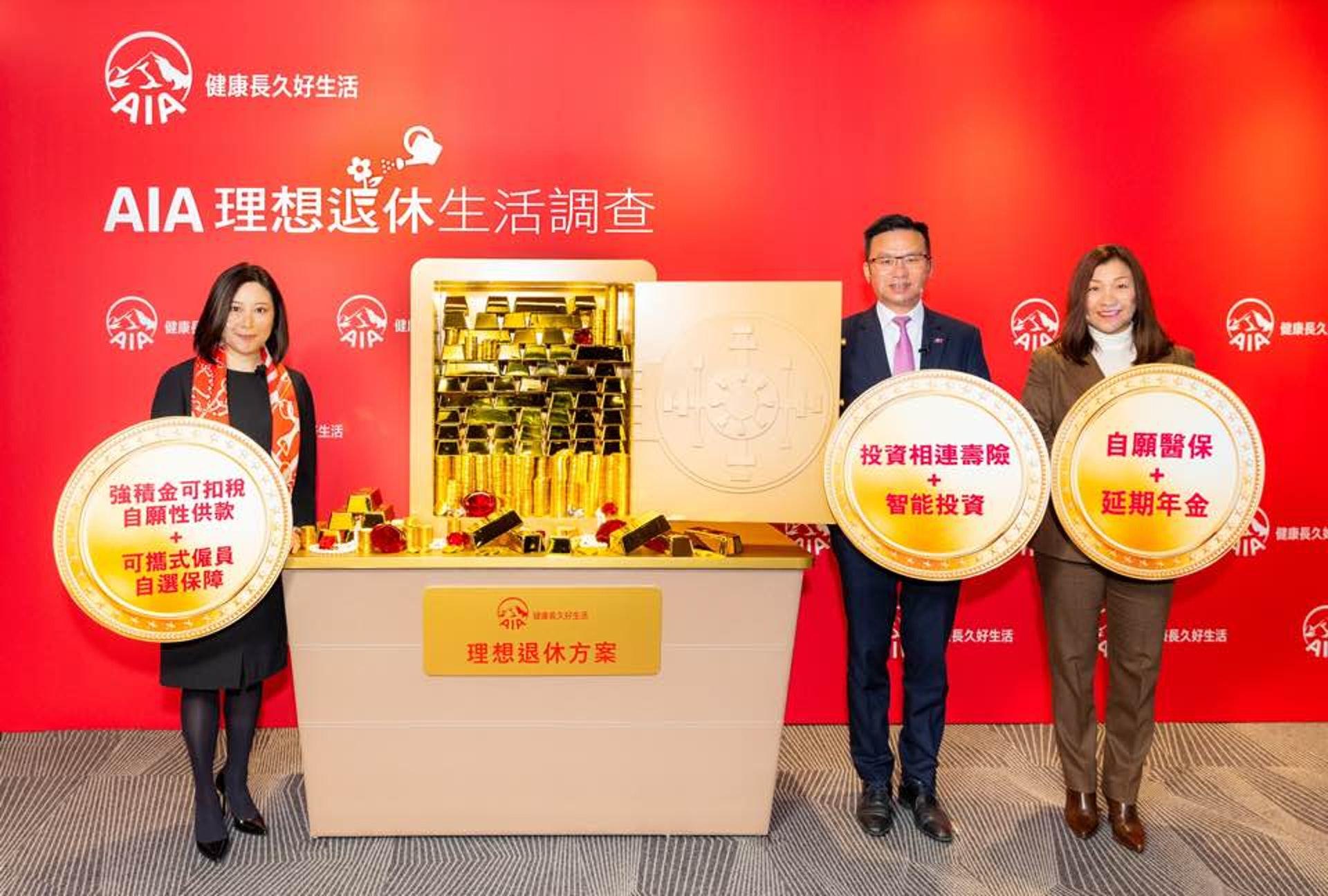友邦香港及澳門首席企業業務總監劉家怡﹙左﹚建議,市民疫情及經濟回穩後,盡快為退休重新部署。﹙資料圖片﹚