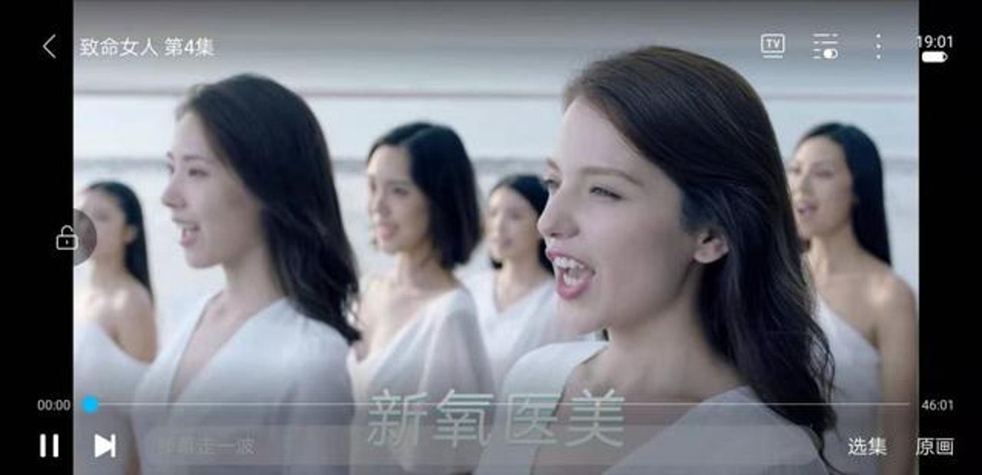 人人影視會在上傳的影視資源上加入片頭廣告。(影片截圖)
