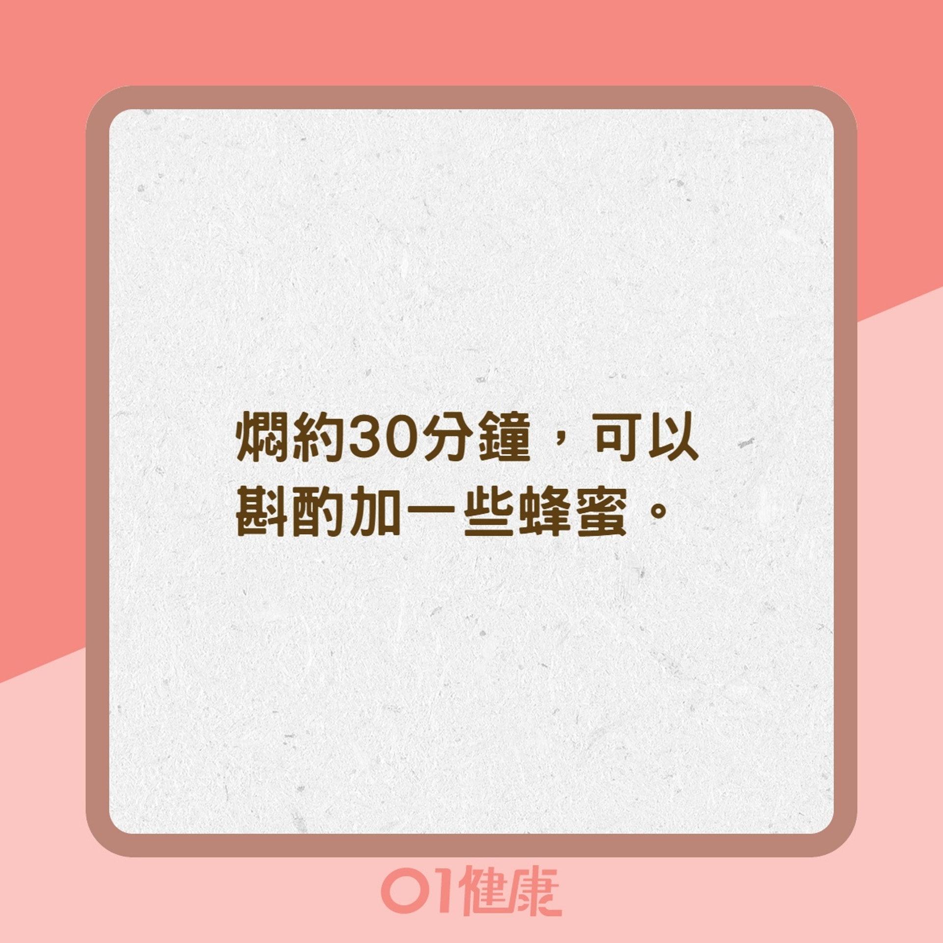 洋甘菊茶、菊花枸杞茶怎麼泡?(01製圖)