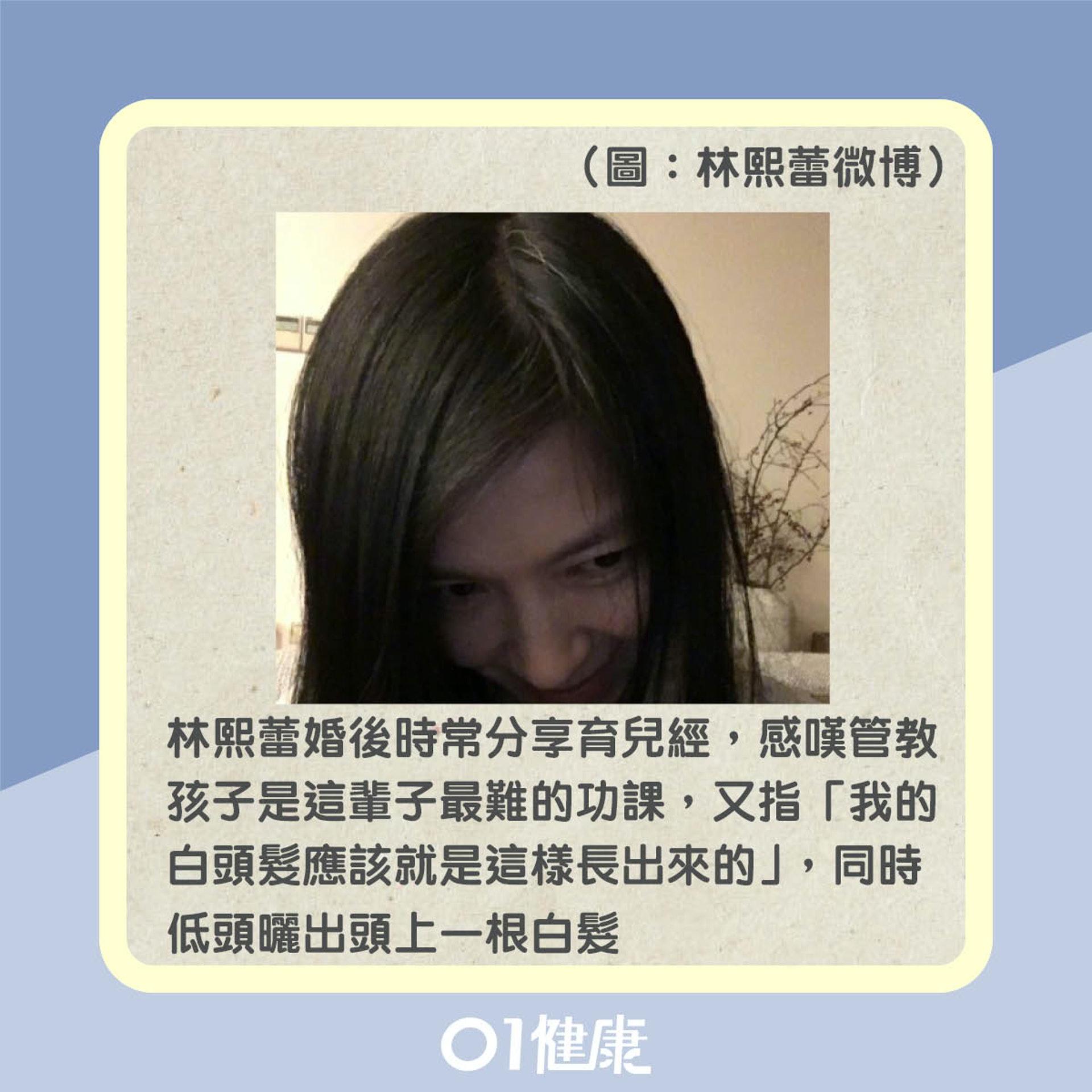 其他女星生白頭髮(01製圖)