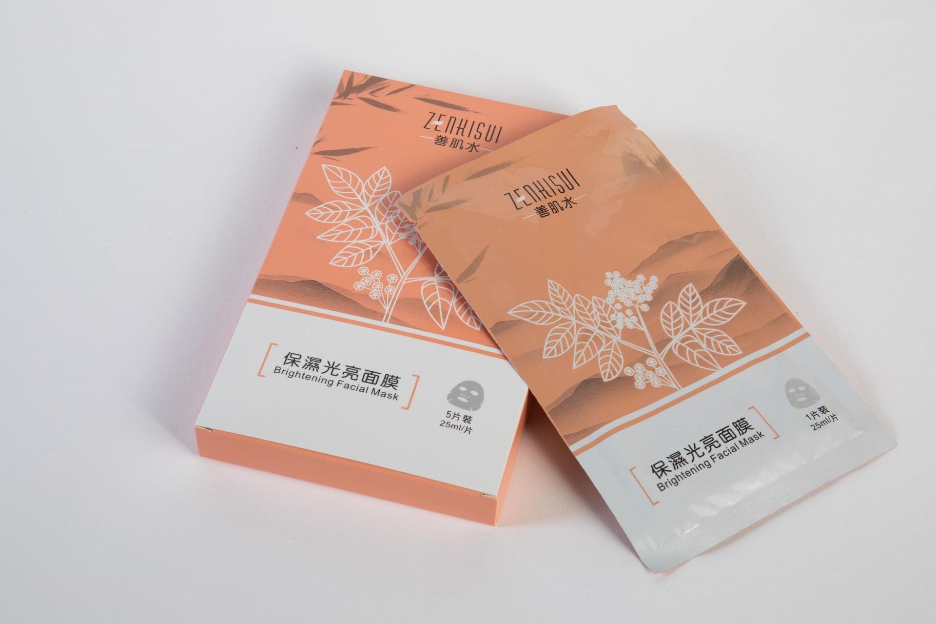 Zenkisui 善肌水 - 保濕光亮面膜,有助提亮肌膚,令肌膚更紅潤。