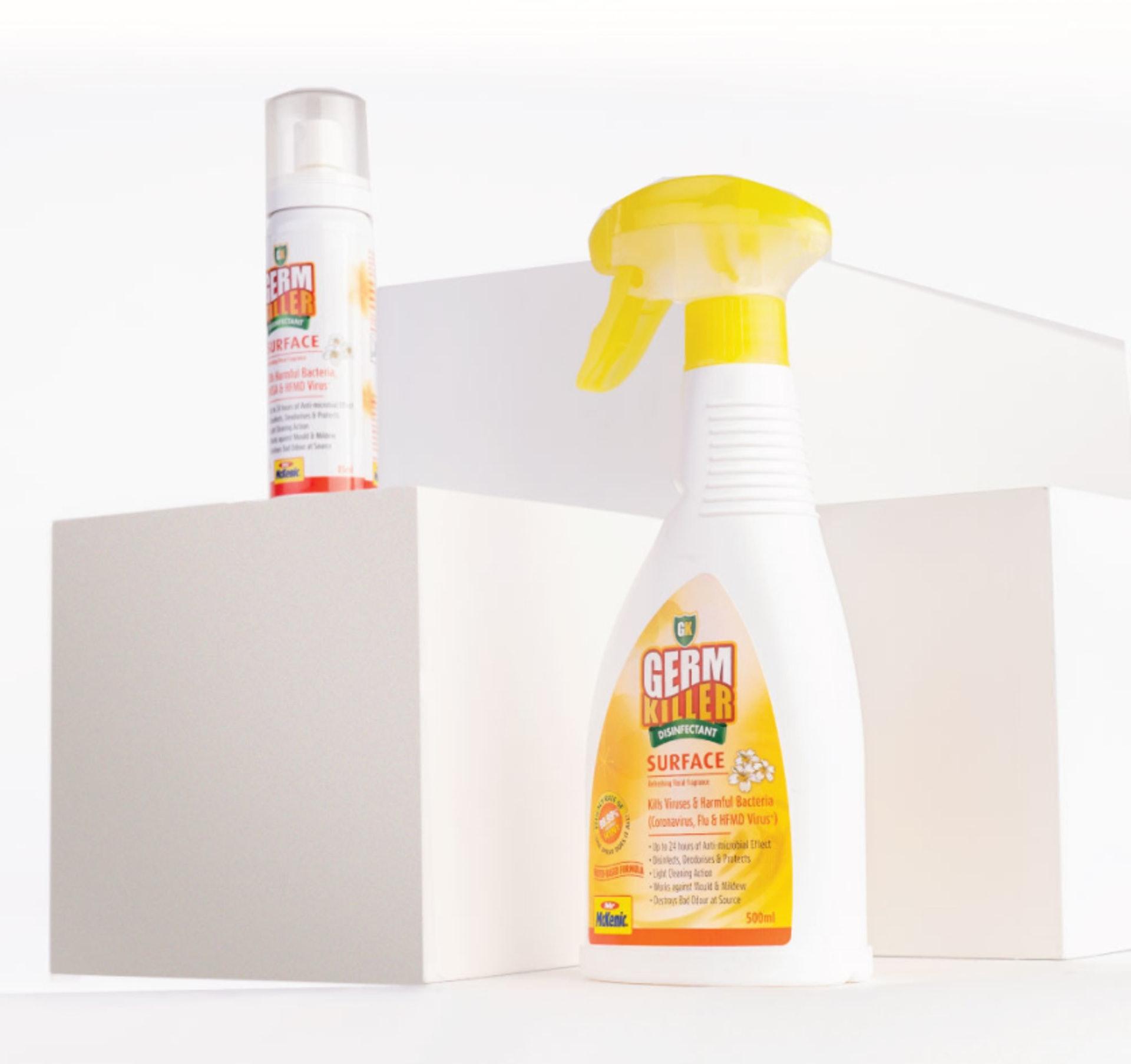 GK殺菌清潔噴霧 (黃色) 無須稀釋,只須短短1分鐘,清潔及消毒一步到位。