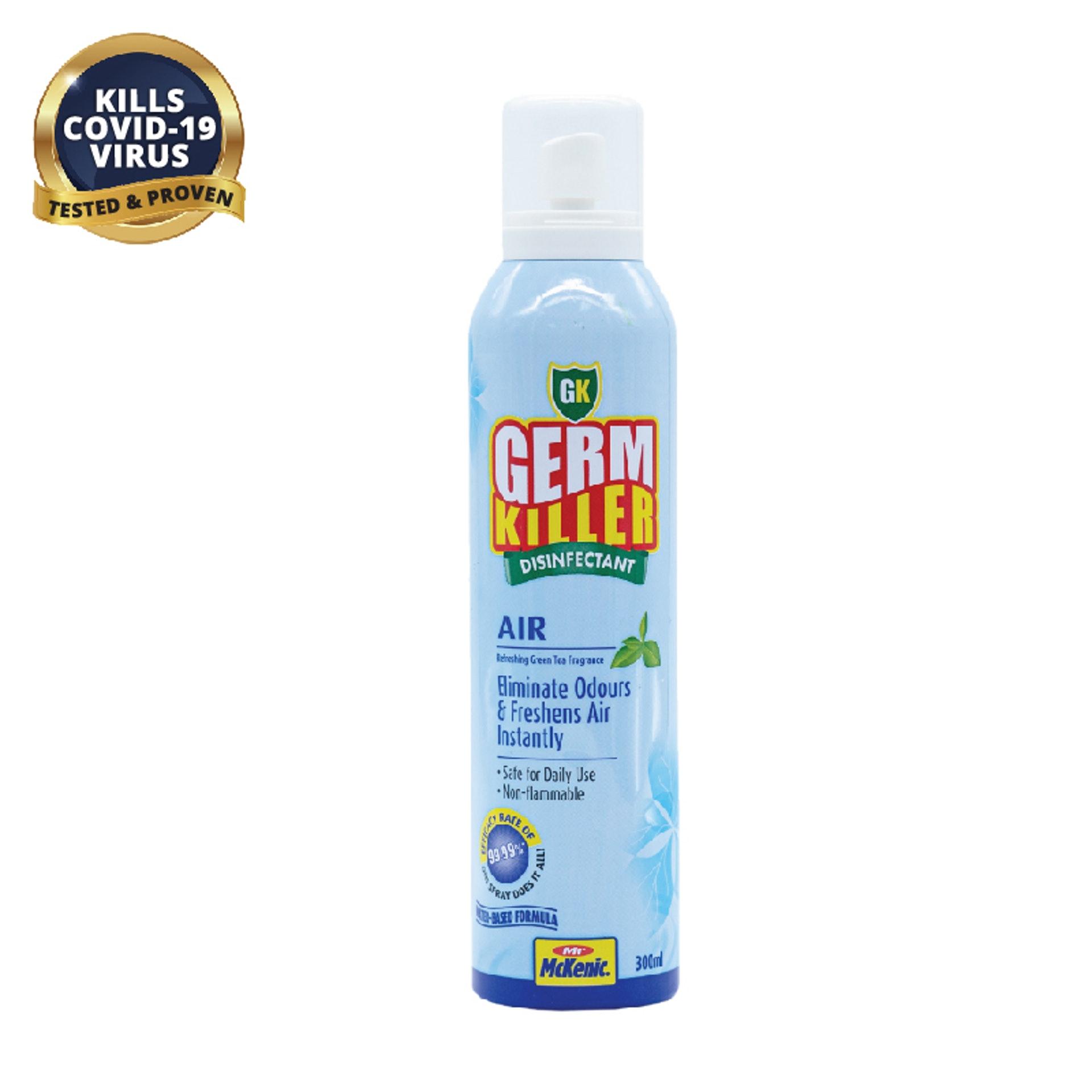 GK淨可立® 空氣殺菌噴霧™能夠從異味的源頭著手,透過消滅細菌,改善室內空氣質素,為你四周的環境即時帶來持久的清新。