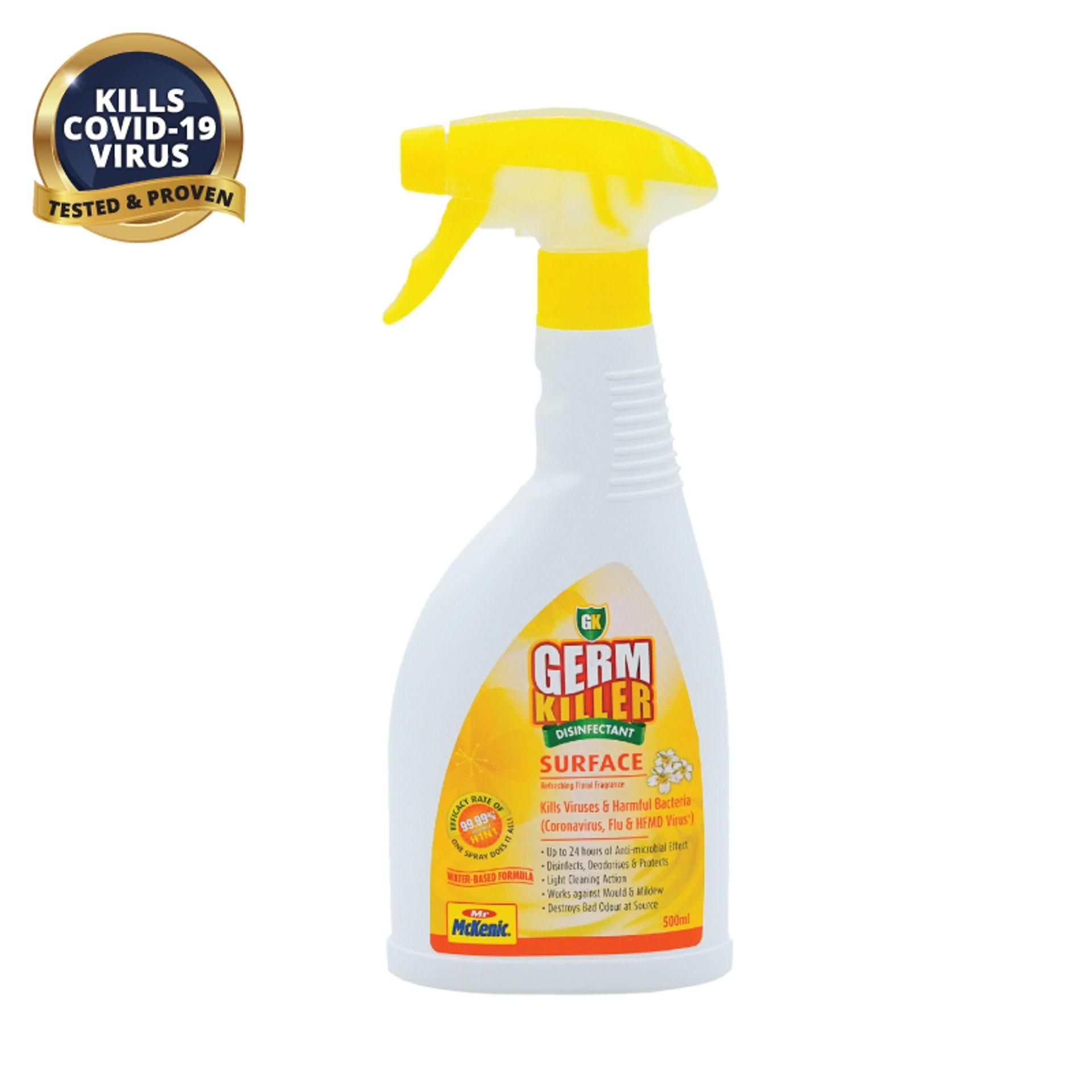 GK淨可立® 殺菌清潔噴霧™的多重功效配方令清潔及消毒一步到位,是十分方便而且不用稀釋的消毒劑。