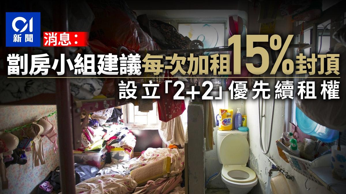 https://cdn.hk01.com/di/media/images/dw/20210323/451113228408197120953814.jpeg/ttSQlxJhdQwKieCxmRRQ_Zni1YUwmSIaJy-WsycvlrM?v=w1920r16_9