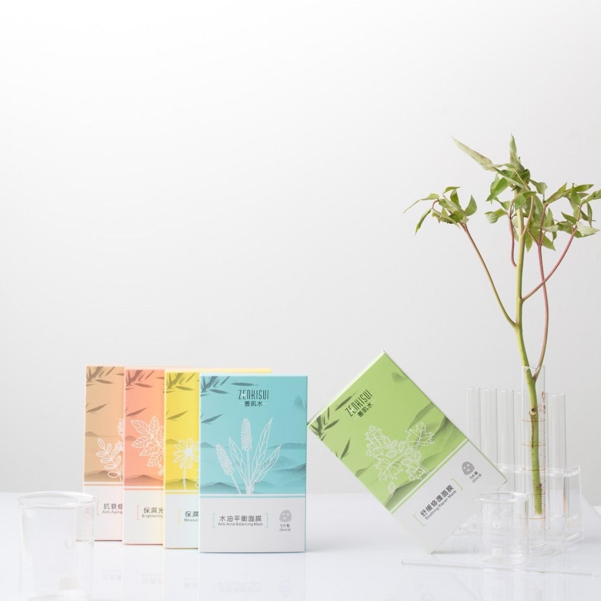 「Zenkisui 善肌水」中藥草本面膜,一盒5片,原價 $138。由香港研發及製造,過程萃取中藥精華,以專利技術將成份發揮高達10倍效能。