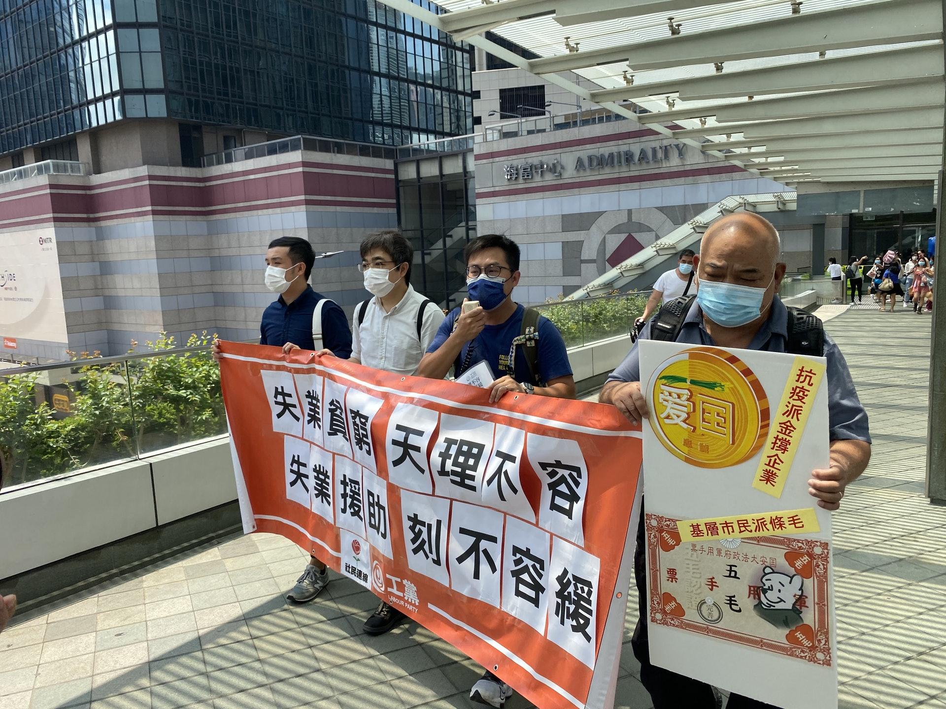 去年社民連和工黨分兩批各4人示威時,於天橋被警方控違限聚令罪成,今年社民連及工黨僅共4人抗議。(鍾妍攝)