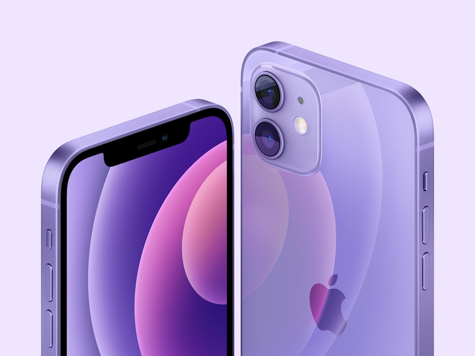 大獎:紫色 iPhone 12(價值$6,799)