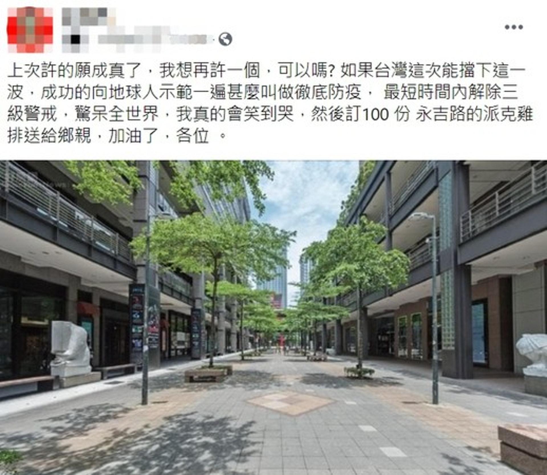 https://cdn.hk01.com/di/media/images/dw/20210522/472811433978761216983250.jpeg/ZyJrxSoXlu-CrJkLofq5EIg0XUvTar-PN7_LSTe_y0k?v=w1920