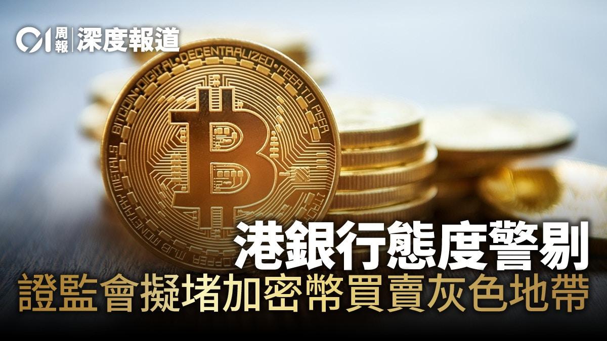 bitai vs bitcoin)