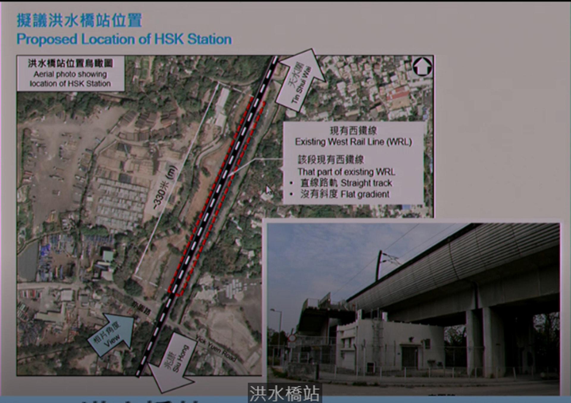 洪水橋站設計。