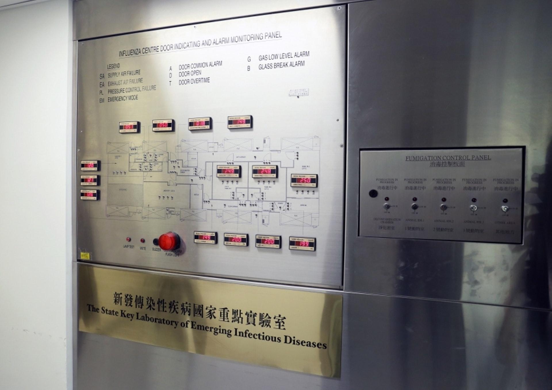 香港大學新發傳染病國家重點實驗室,與廈門大學,北京萬泰生物合作研發新冠疫苗。(香港大學供圖)