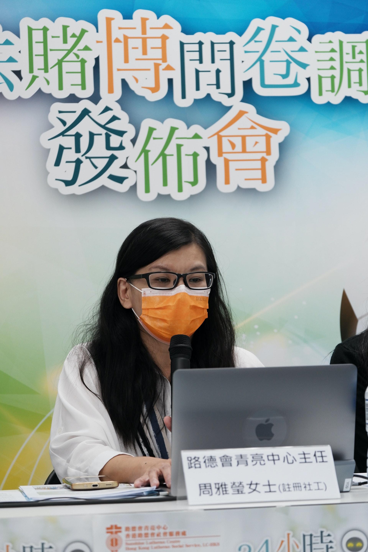 路德會青亮中心主任周雅瑩促請警察嚴正執法,尤其在歐國盃期間,加強打擊非法賭博集團及相關活動(路德會青亮中心提供)