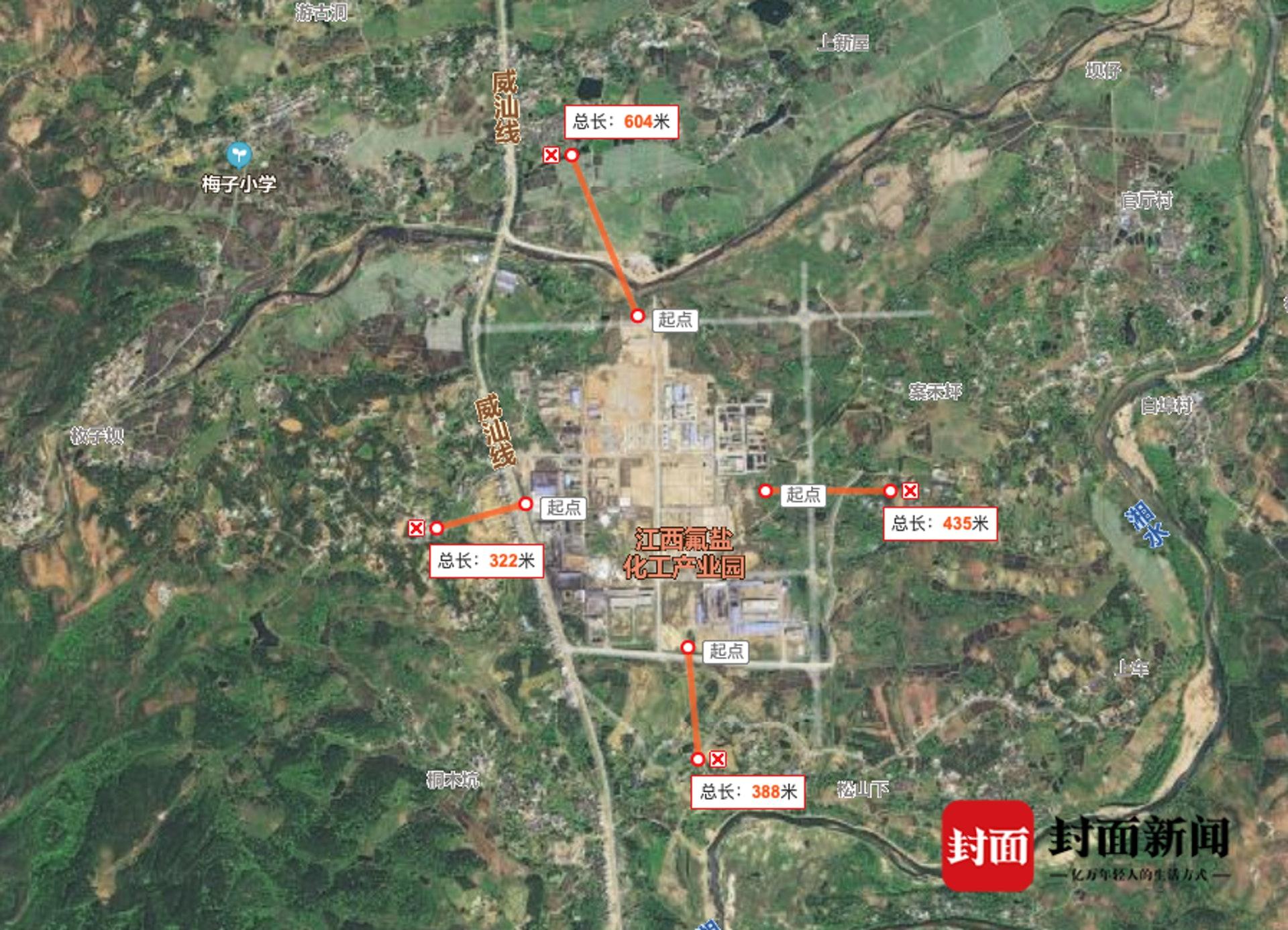 九二工業基地距離半崗村不足600米。(封面新聞)