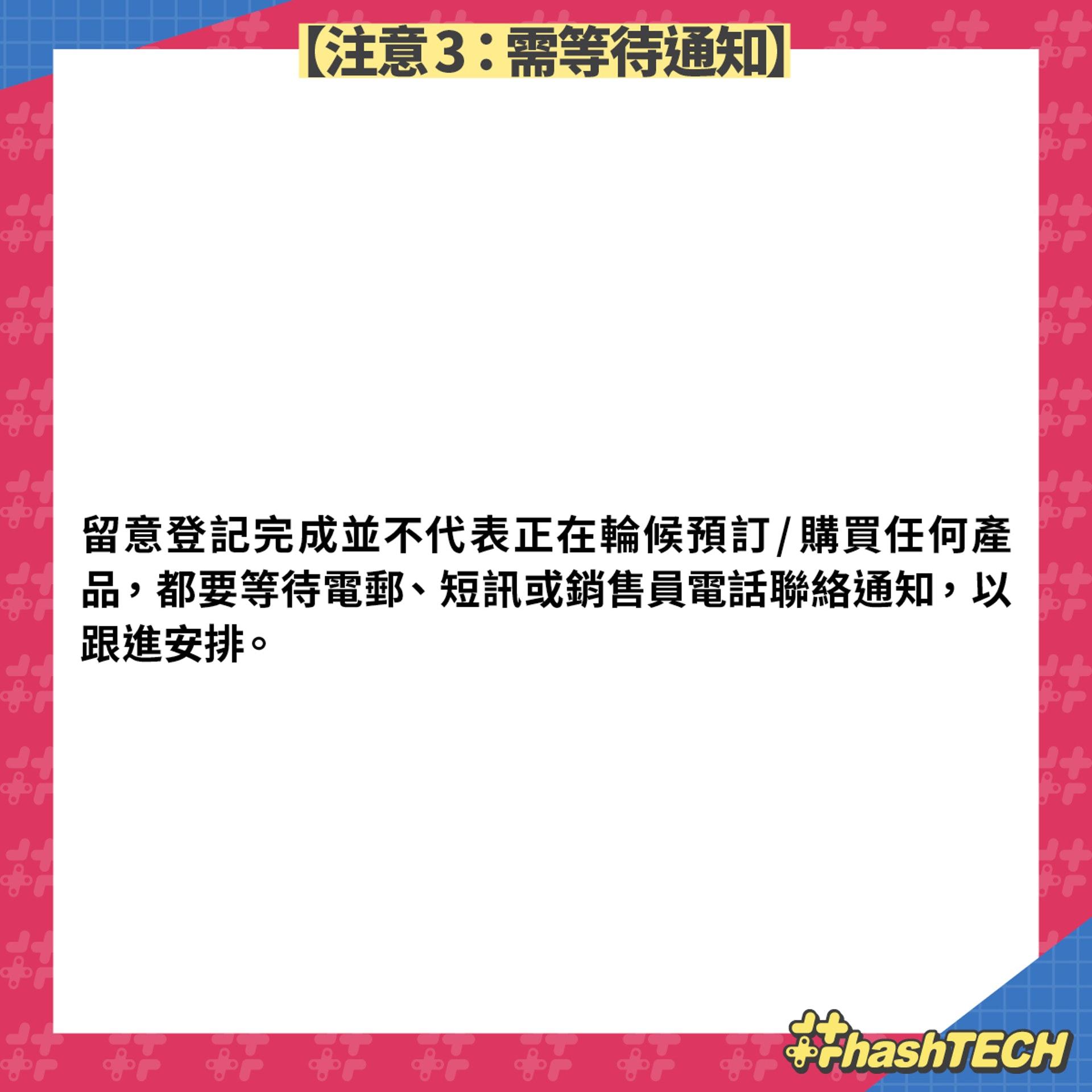 【香港寬頻-- 5G 機王】(《香港01》美術部製圖)