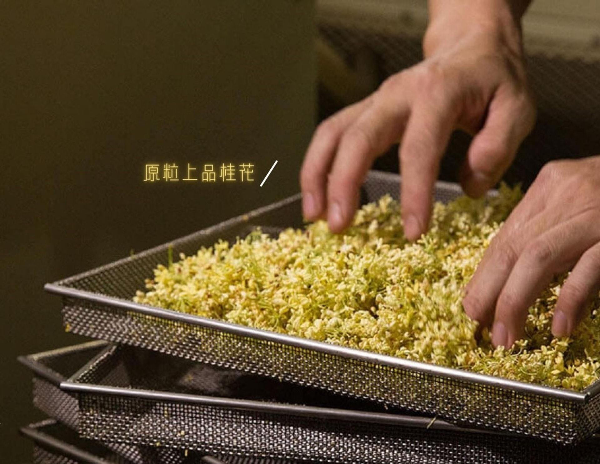怡健堂中醫 - 極品桂花柑橘豆沙月使用原粒上品桂花