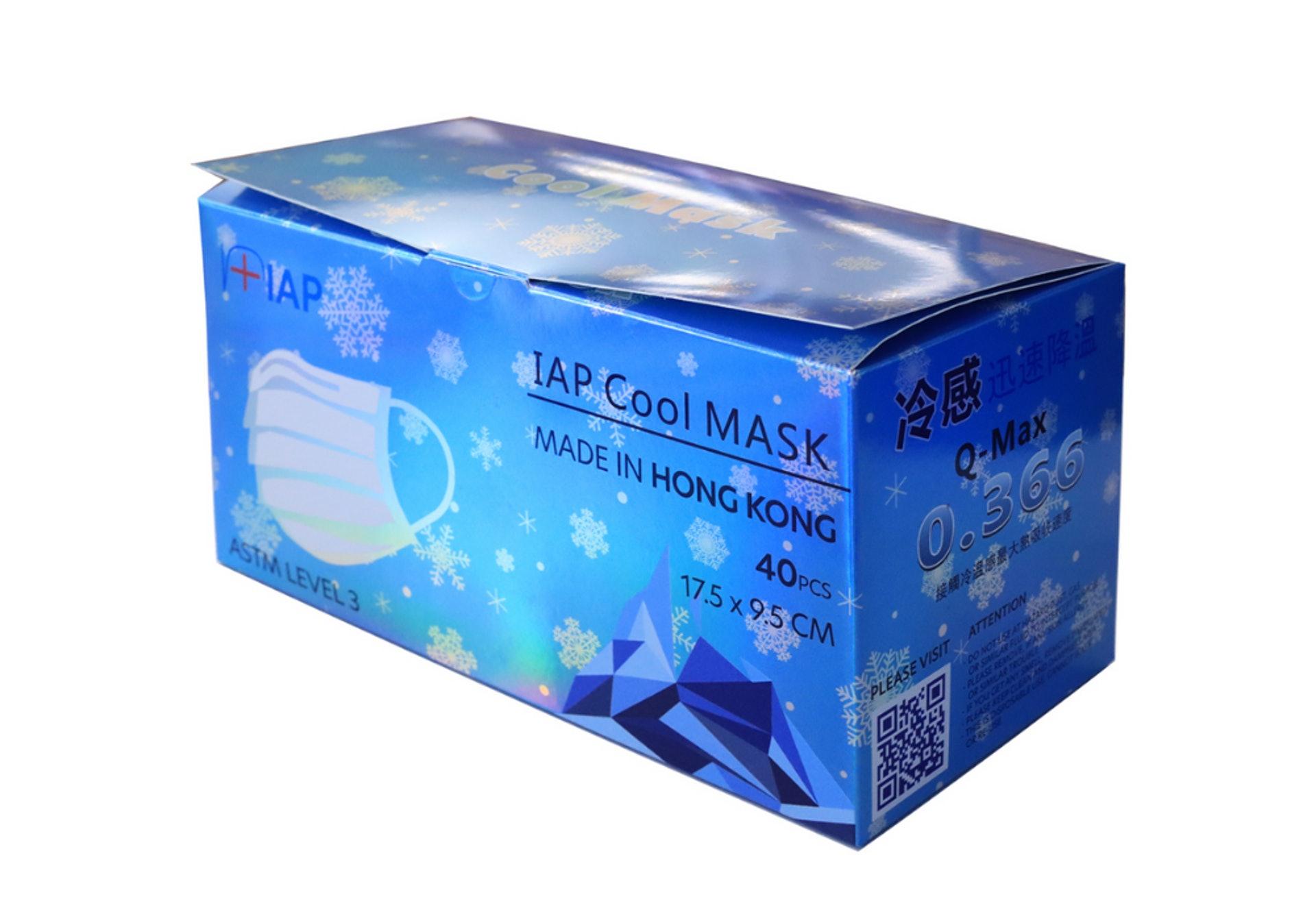 IAP的冰涼口罩平均每片只售$1.95,是現時同類口罩最平。(圖片:IAP)