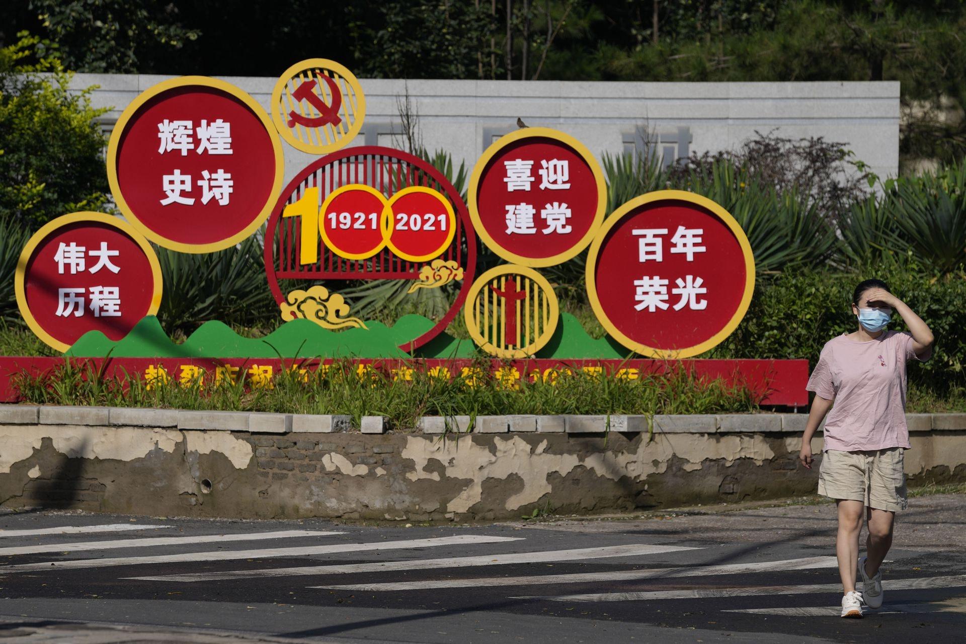 對中共來說,不管是現代化的目標,還是共同富裕的願景,都必須立足於中國的基本國情,實事求是,避免重蹈歷史錯誤和覆轍。(美聯社)