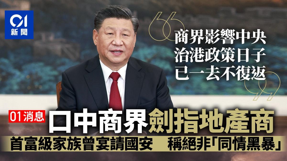 https://cdn.hk01.com/di/media/images/dw/20210920/516768297799127040761085.jpeg/IxO_kazrx5aNcdULx1JCLO2aFJN6dEZcLjzVAy481QM?v=w1920r16_9