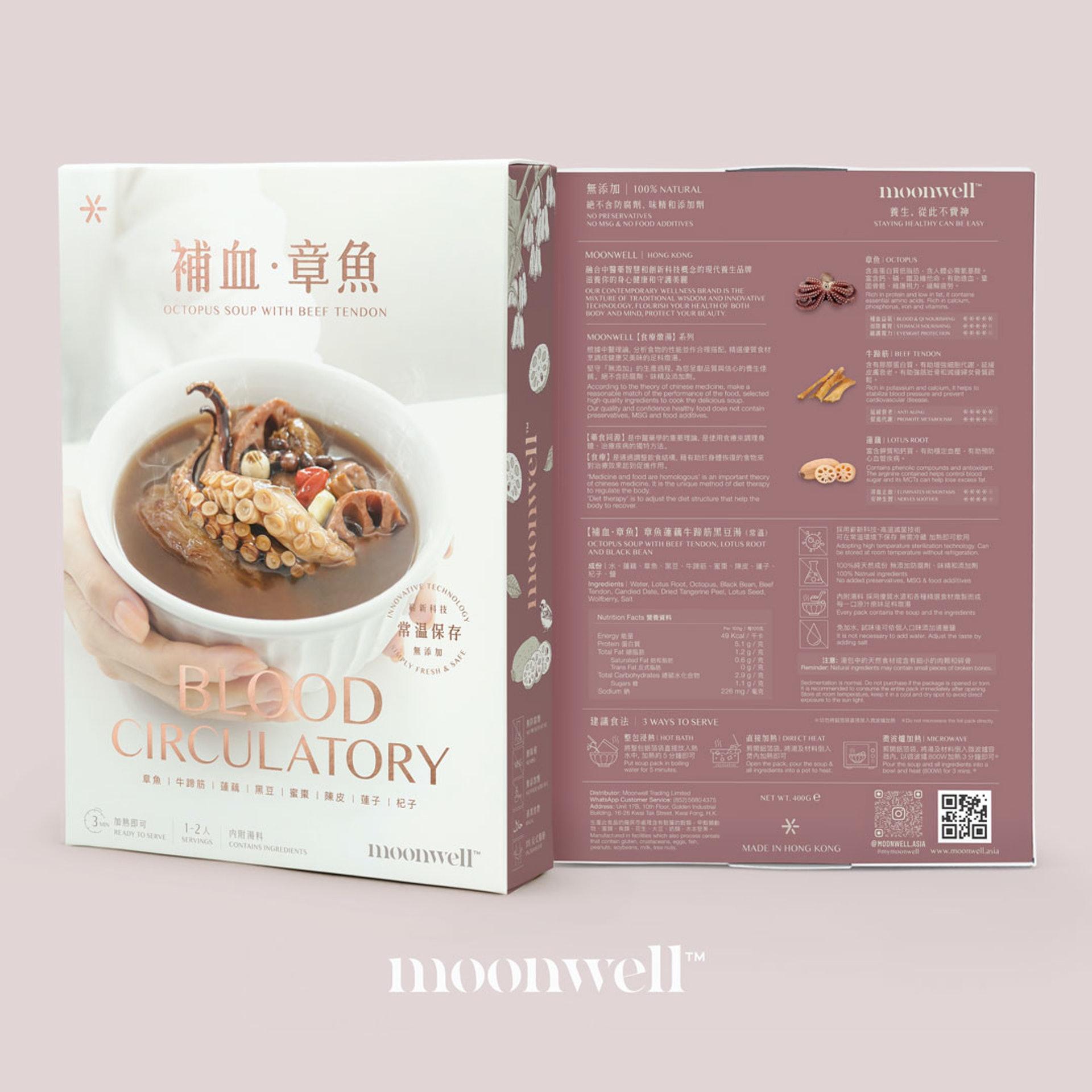 針對易累手腳冰冷、氣血兩虛體質的人,章魚蓮藕牛蹄筋黑豆湯是補身的好選擇。(圖片:moonwell)