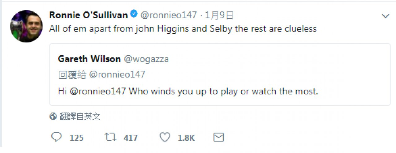 �W�K利��c球迷Q&A,他�f只有沙比及希�运褂��力。(�W�K利�Twitter)