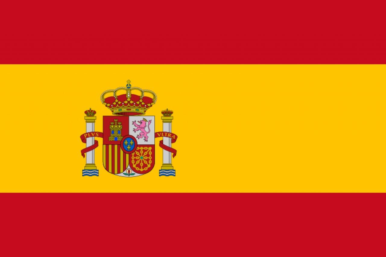 1998年世界� 西班牙:小�M�出局(�W上�D片)