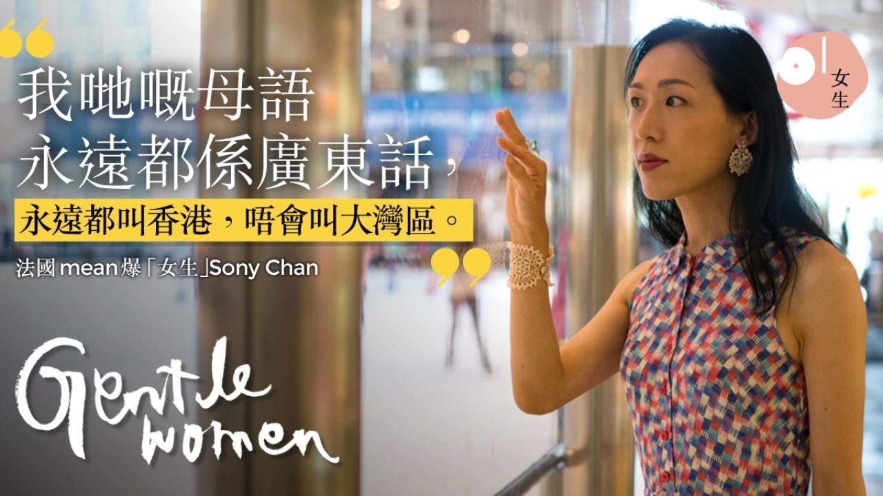 Image result for 港人堅持原有的價值和制度,香港還是有希望