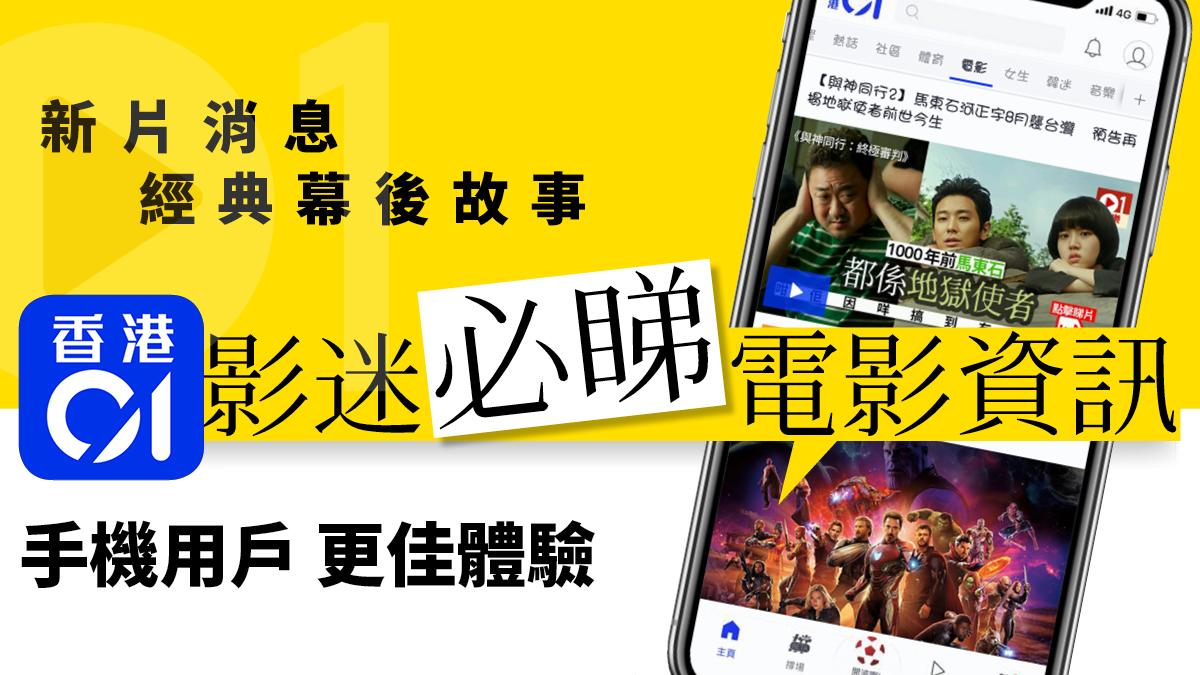 【杀神John Wick 3】奇洛李维斯19岁广告一个表情演唔好遭闹爆 - 香港01 -d3f6e9b535db73425af574328fc9fc8a