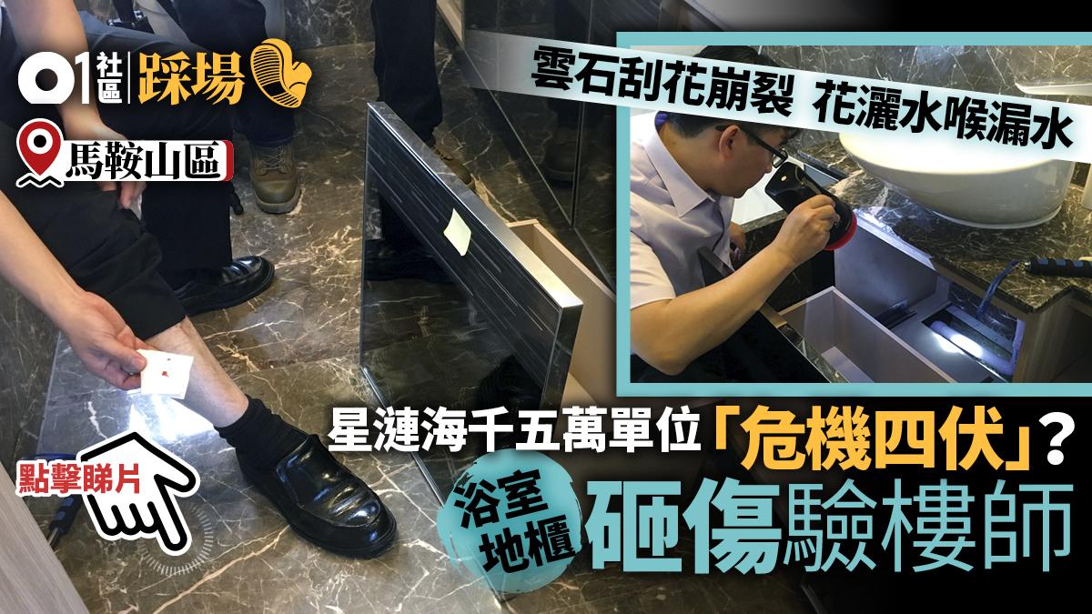 https://cdn.hk01.com/media/images/2168252/org/073b912f1055e43f32294c0c11f9f715.jpg