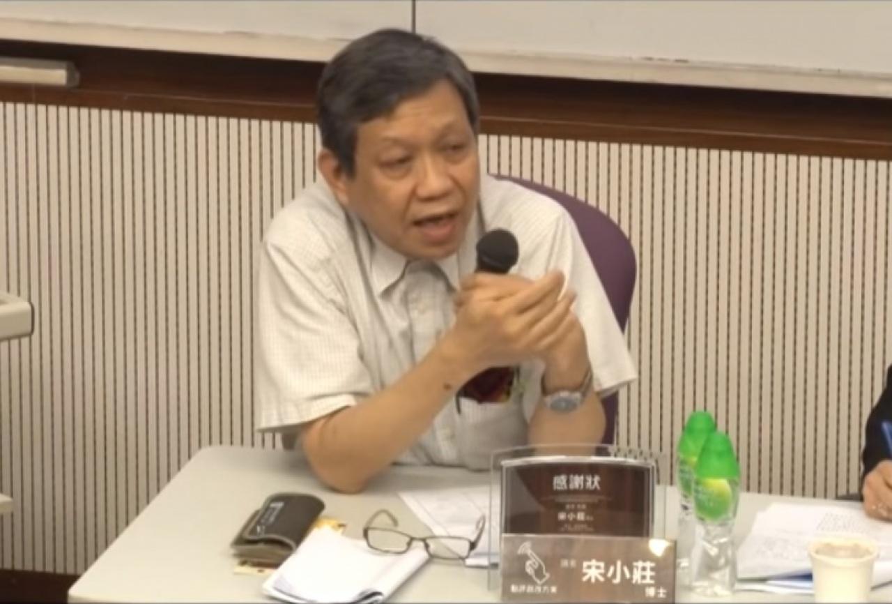 宋小莊指港人以為選舉屬自治事務「不正確」