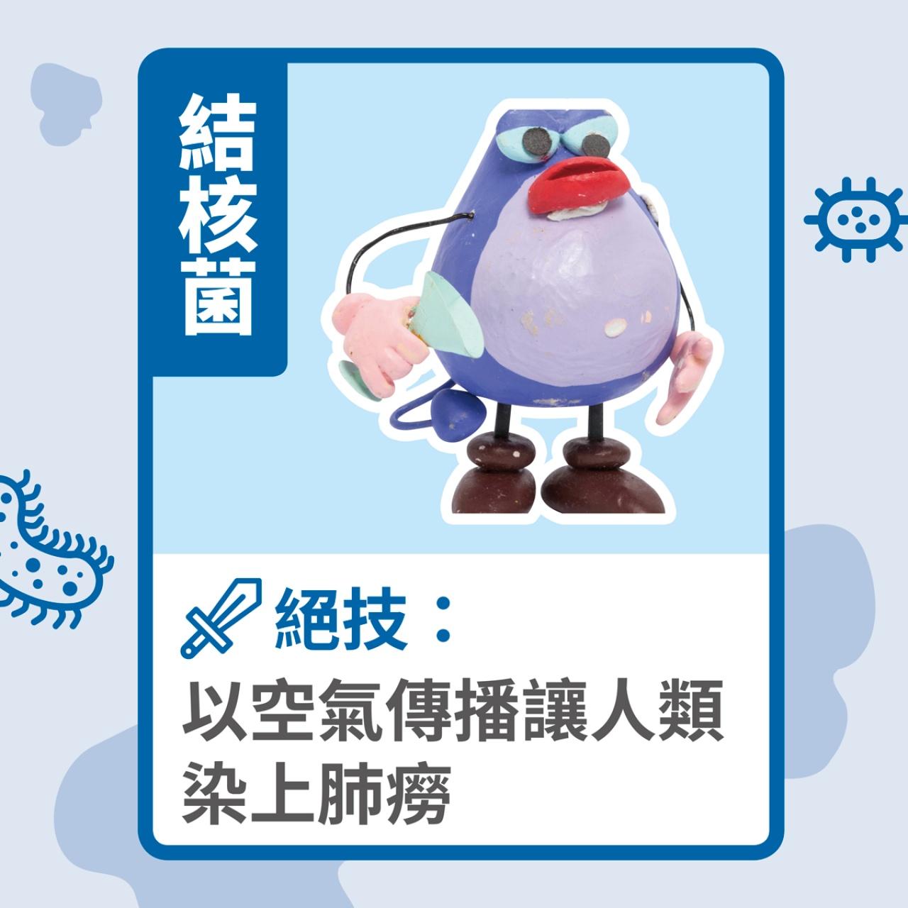 [img]https://cdn.hk01.com/media/images/239606/xlarge/261cf6b77f207f497fa04bcab371ce02.jpg[/img]