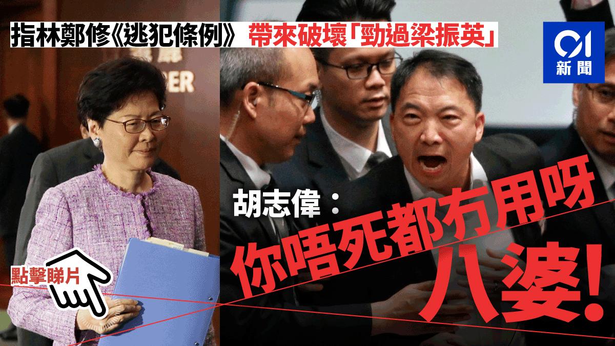 [img]https://cdn.hk01.com/media/images/2778685/org/082257b48b7540e6f39e01affe7192a2.png[/img]